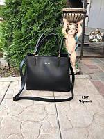 Женская сумка. Сумка zara. Женская деловая вместительная сумка средняя. Женская сумочка