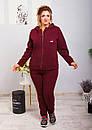 Спортивный костюм теплый супер батал  Ликара Мио 54-60 размер №1086, фото 2