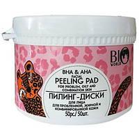 Пилинг-диски для лица Bio World Secret Life BHA&AHA Peelin Pad проблемная, жирная и комбинированная кожа 50 шт