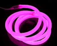 Светодиодный гибкий неон круглый 360° 220В, IP65 розовый