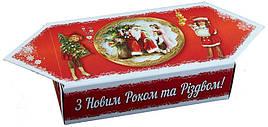 Новогодний сладкий подарок в картонной упаковке №2 150г.