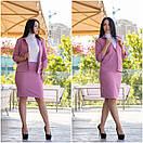 Женский  костюм с юбкой Нобилитас 50-56 размер №19040, фото 2