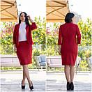Женский  костюм с юбкой Нобилитас 50-56 размер №19040, фото 3
