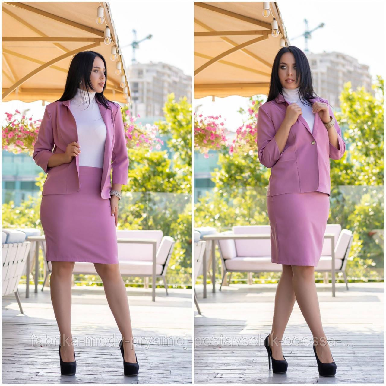 Женский  костюм с юбкой Нобилитас 50-56 размер №19040