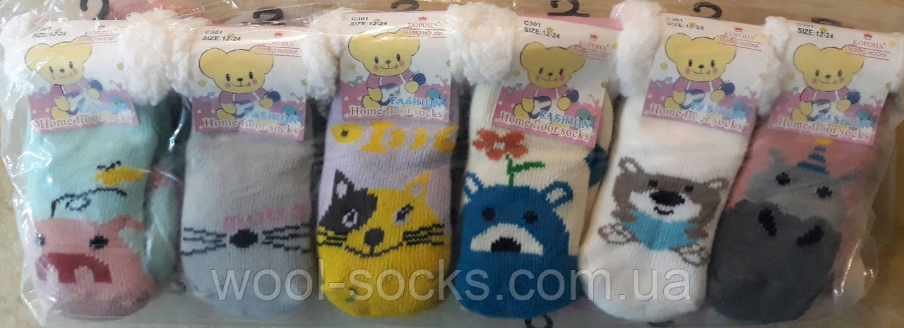 Носки с мехом детские