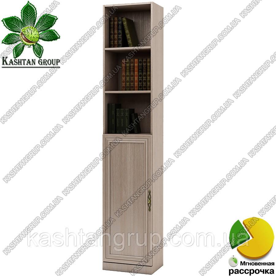 Открытый книжный шкаф Ш: 400 мм, Г: 285 мм, : 2030 мм