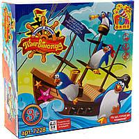 FunGame Игра настольная Пингвинопад Ун. 7228