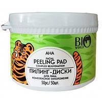 Пилинг-диски для омоложения лица Bio World Secret Life AHA Peelin Pad Комплексное омоложение 50 шт