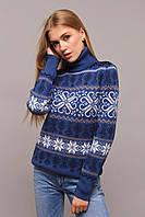 Женский  вязанный свитер-гольф с новогодними узорами с 44 по 50 размер