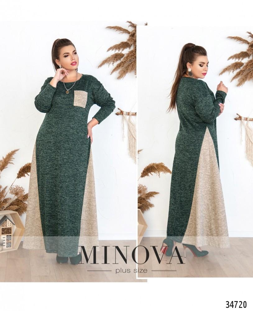 Тёплое женское длинное платье из ангоры с 50 по 64  размер