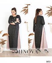 Тёплое женское длинное платье из ангоры с 50 по 64  размер, фото 3
