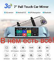 """Зеркало-регистратор 7"""" Андроид gps wifi bluetooth 3g"""