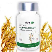 Вейкан Тяньши (масло ростков пшеницы).