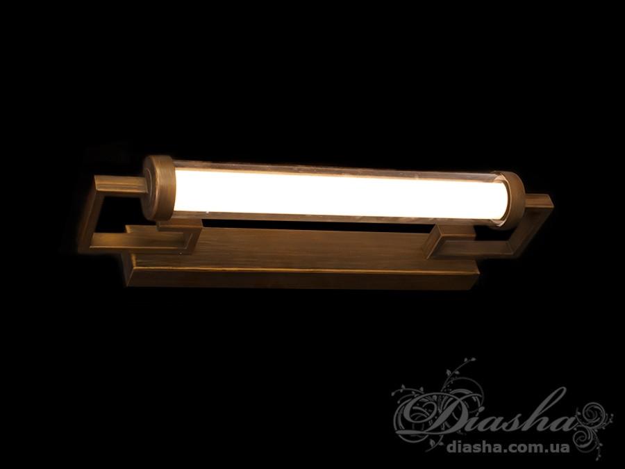 Светодиодный светильник в стиле Loft, 12W, 52см&8401/S