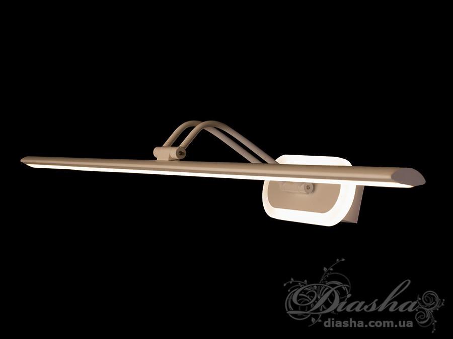 Светодиодное бра подсветка для зеркал и картин цвет белый 24W Диаша&8527/XL