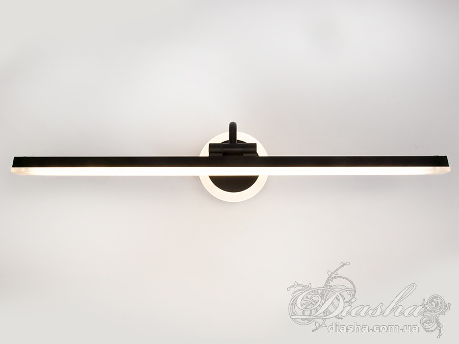 Подсветка для зеркал и картин 18W, 54см&8529/L