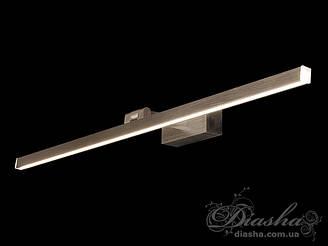 Светодиодное Бра подсветка для зеркал и картин цвет серебро 20w Диаша&8537/XL