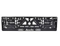 Рамка под номерной знак Audi Carlife NH34