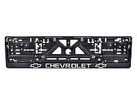Рамка под номерной знак Chevrolet Carlife NH35