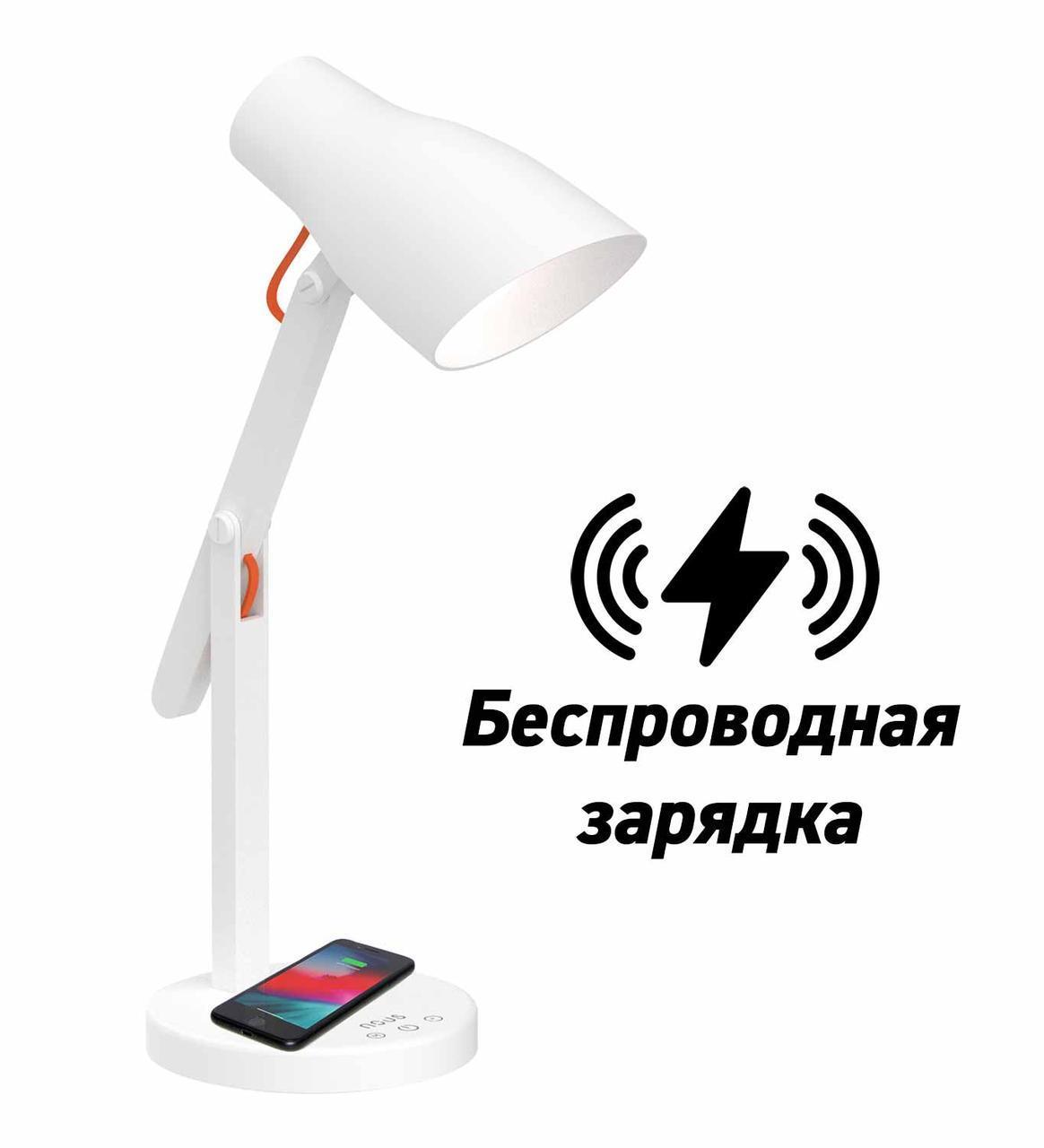 Настольная LED лампа NOUS S5 9W 2700-6500K с беспроводной зарядкой + таймер выключения