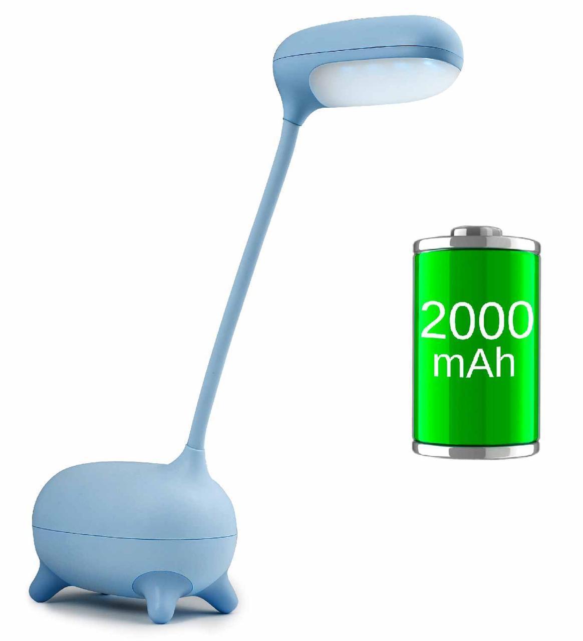 Дитяча настільна LED лампа NOUS S4 Blue 4W 2700-6500K з акумулятором