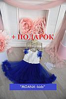 Нарядное платье для девочки + ПОДАРОК (ПЕРЧАТКИ) 3-5 лет