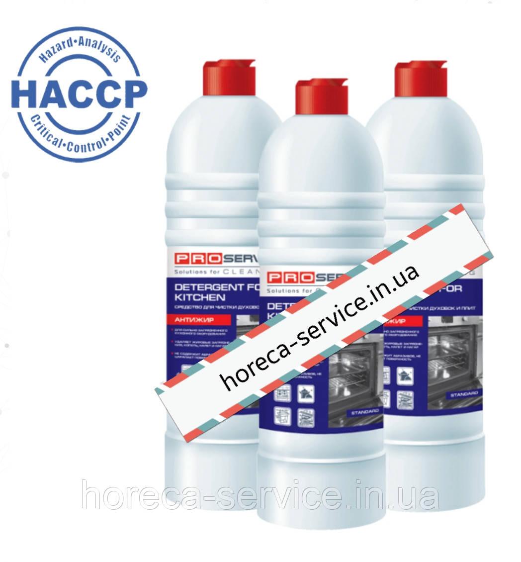 Моющее средство PRO SERVICE для духовых шкафов и кухонных плит 1 Л