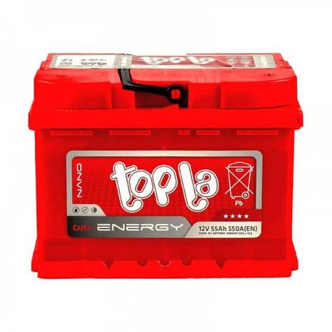 Topla Energy 6СТ-55 Автомобильный аккумулятор, фото 2
