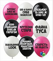 """Шары 12"""" SDR-43 - Образливi кульки """"З Денриком"""" 10 шт"""