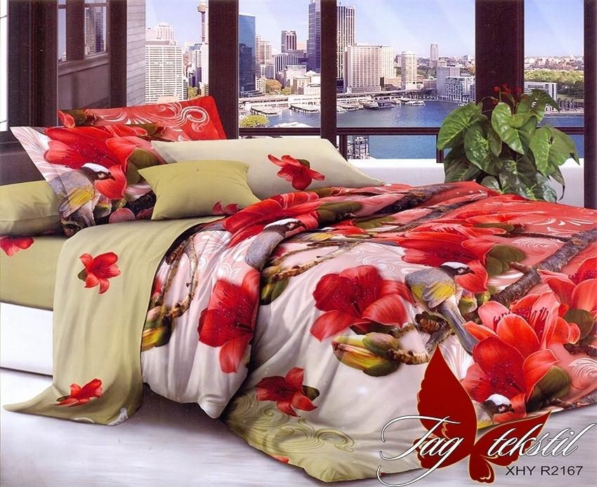 Евро. Комплект постельного белья XHY2167
