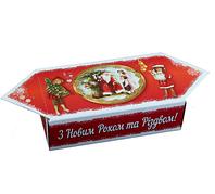 Новогодний сладкий подарок в картонной упаковке №3 200г.