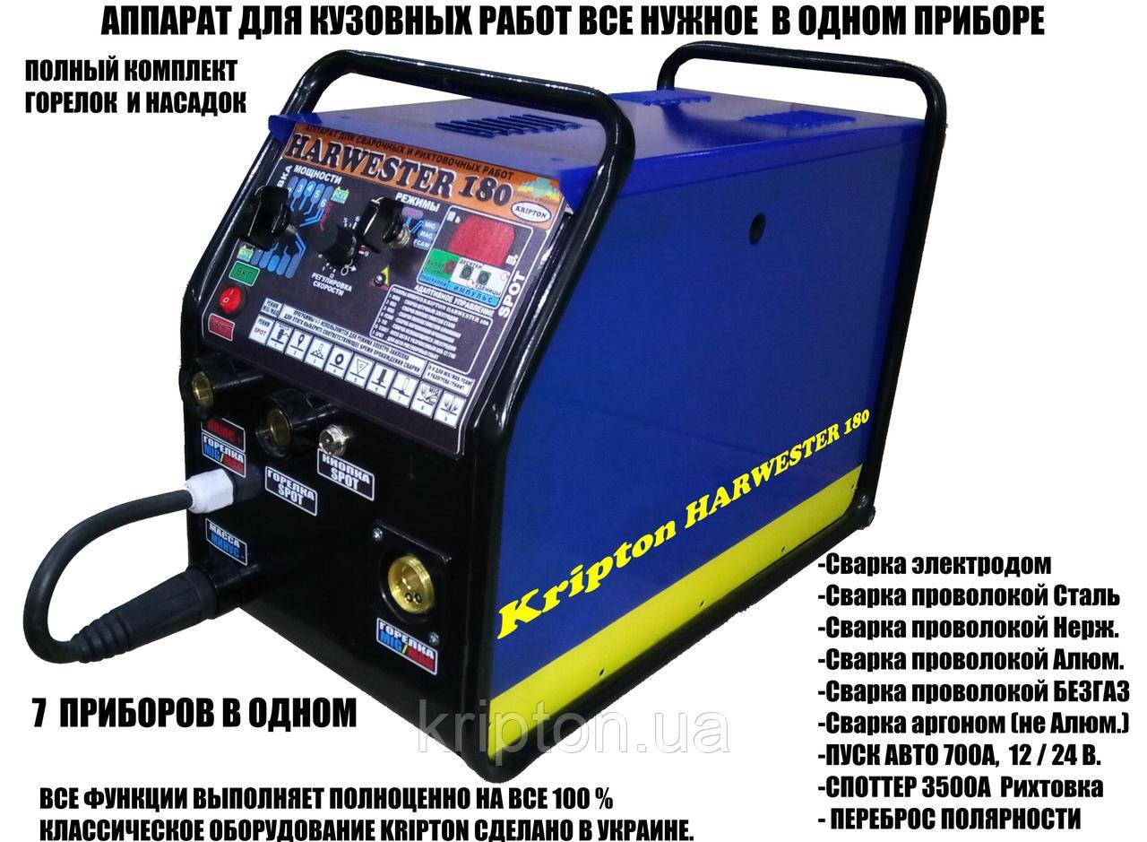 НОВИНКА! Kripton HARWESTER 180