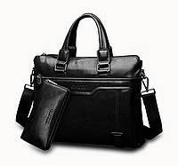 Мужской кожаный портфель для документов + клатч мужская сумка с клатчем в подарок
