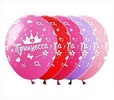 "Шары 12"" (30 см) Принцесса Корона (5 ст.) 10 шт."