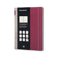 Блокнот Moleskine PRO Большой (19x25 см) 192 страницы Бургунди (8051272891379)