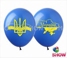"""Латексные шары 12"""" (30 см) Украина символика, 10 шт синий"""