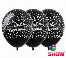 """Латексные шары 12"""" (30 см) С Днем Рождения конфетти, 10 шт"""