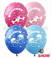 "Латексные шары 12"" (30 см) Малыш! Малышка!, 10 шт"