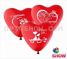 """Латексные шары 12"""" (30 см) с рисунком """"Сердца Микс"""", 10 шт"""