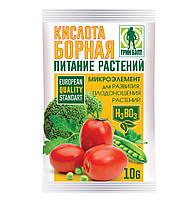 Микроэлемент для питания растений Кислота Борная, 10 грамм, Грин Бэлт