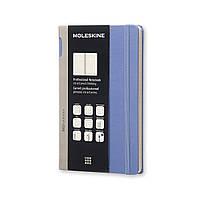Блокнот Moleskine PRO Средний (13x21 см) 240 страниц в Линию Айстра (8051272891331), фото 1