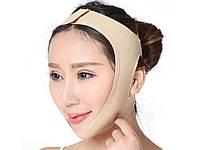 Маска-бандаж для поддержки овала лица S