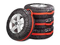 Автомобильные чехлы для колес Vodool L