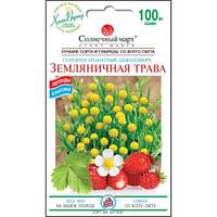 Семена Земляничная трава Цефалофора