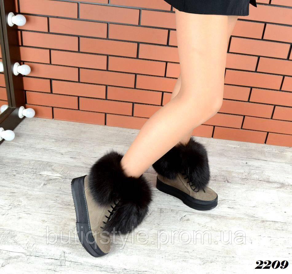 37 размер Зимние ботинки капучино натуральный замш с опушкой мех песца