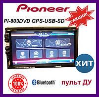 Автомагнитола Pioneer PI-803DVD GPS-USB-SD. Автомобильные mp3 магнитолы. Автомагнитола пионер 2 дин
