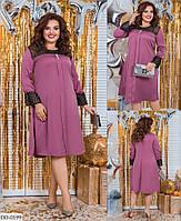 Лиловое платье свободного кроя с отделкой флок с люрексом, размеры 50.52,54,56