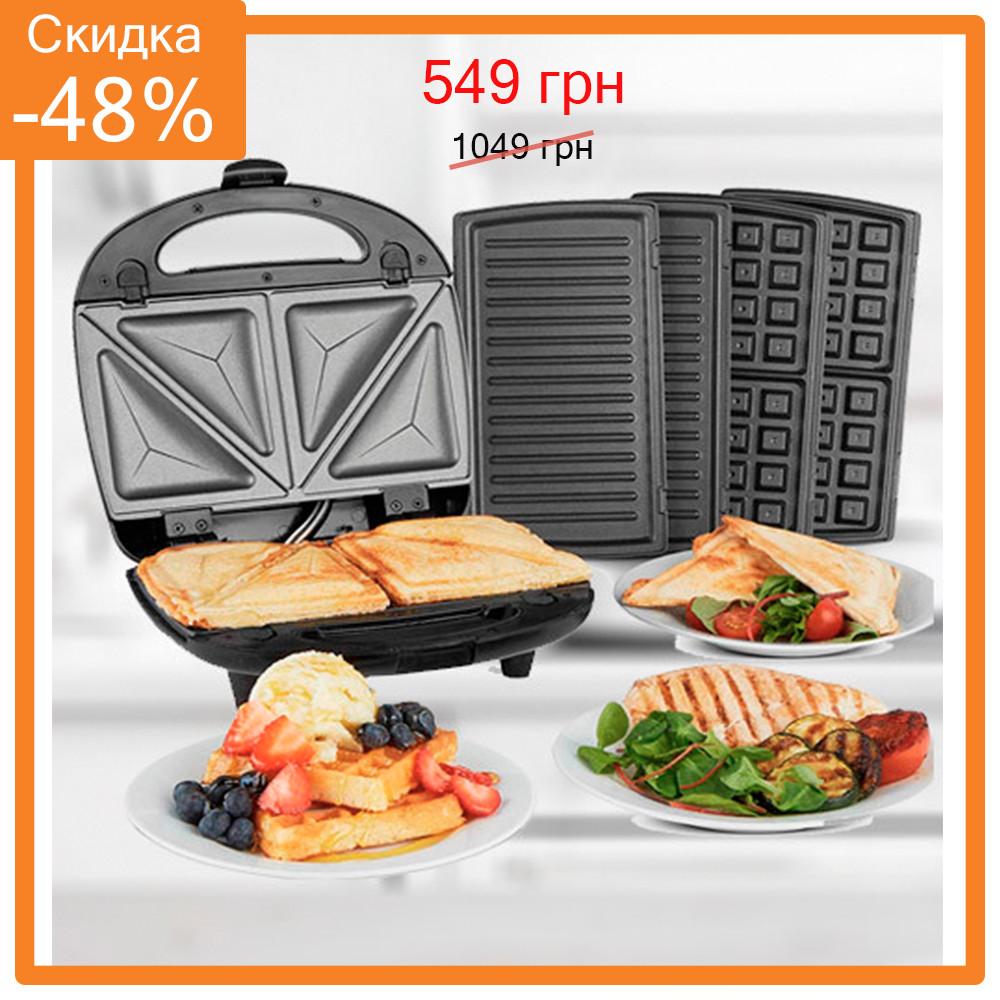 Multi Grill 3 в 1 бутербродница / вафельница / сендвичница / гриль. Мультигриль на 3 насадки