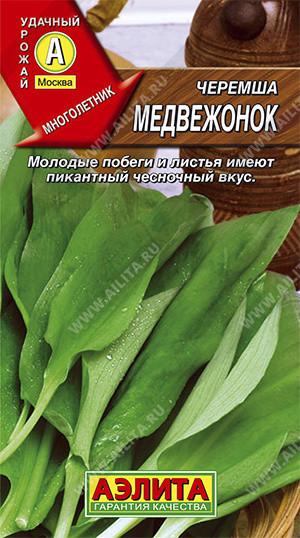 Семена Черемша Медвежонок
