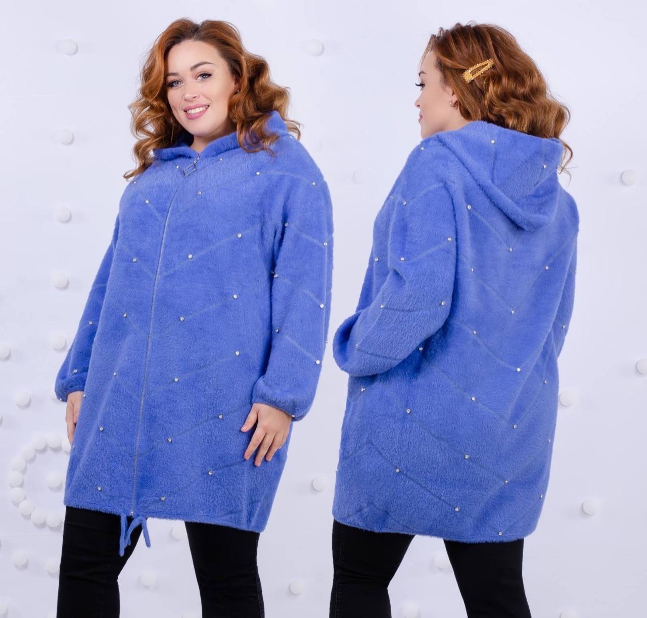 """Тёплый женский вязаный кардиган-куртка в больших размерах 005 """"Лама Капюшон Жемчуг"""" в расцветках"""